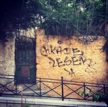 2017 06 Athens _1390