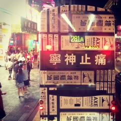 2017 08 Hong Kong_2888
